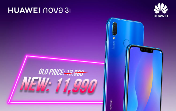 Huawei Nova 3i, Y7 Pro 2019 and Y9 2019 Just Got Cheaper