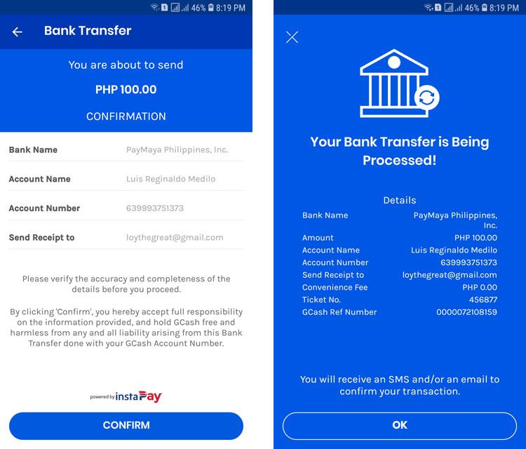 Fund transfer successful