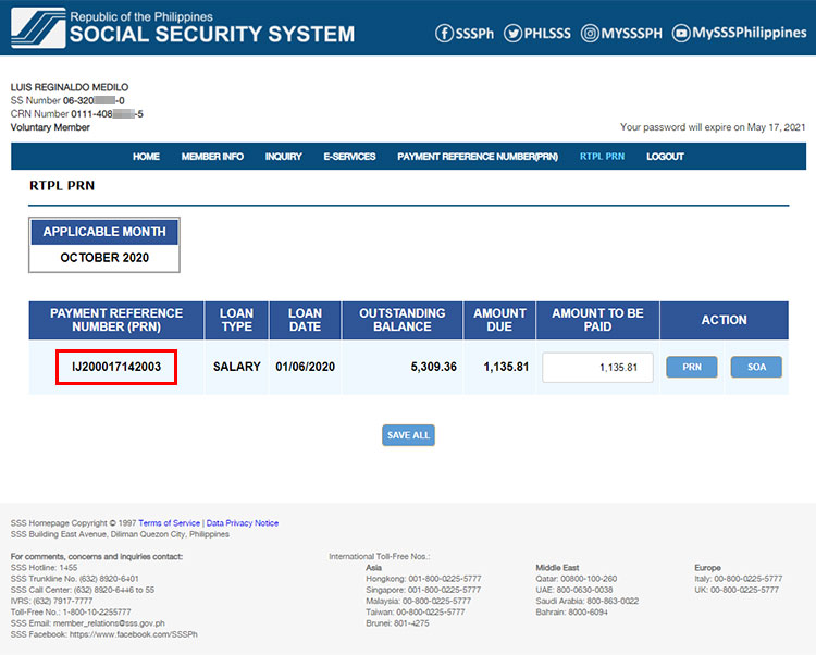 Payment reference number for SSS loan